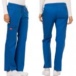 RYLZ -pantaloni